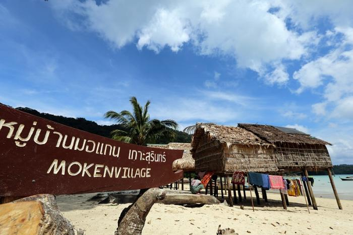 เที่ยว หมู่เกาะสุรินทร์ โดยเรือสปีดโบ๊ท (เดินทางจากภูเก็ต)